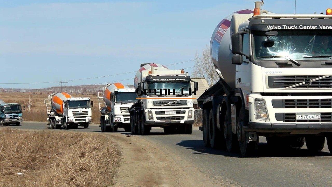 Ск бетон челябинск купить бетон в ломоносовском районе с доставкой